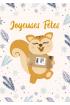 Carte de vœux : AyaNature - Carte de vœux - Joyeuses Fêtes