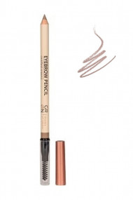 Vegan Eyebrow Pencil - GRN