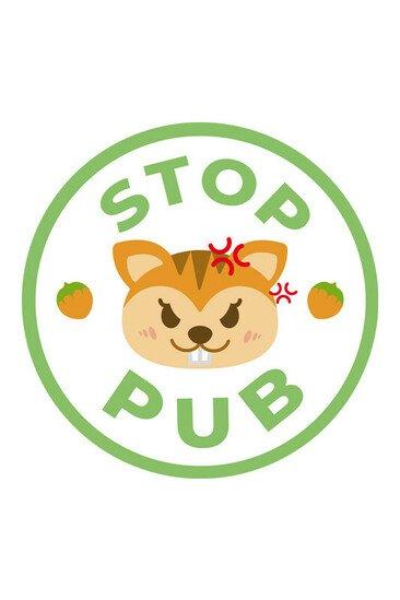 Autocollant Stop Pub - AyaNature
